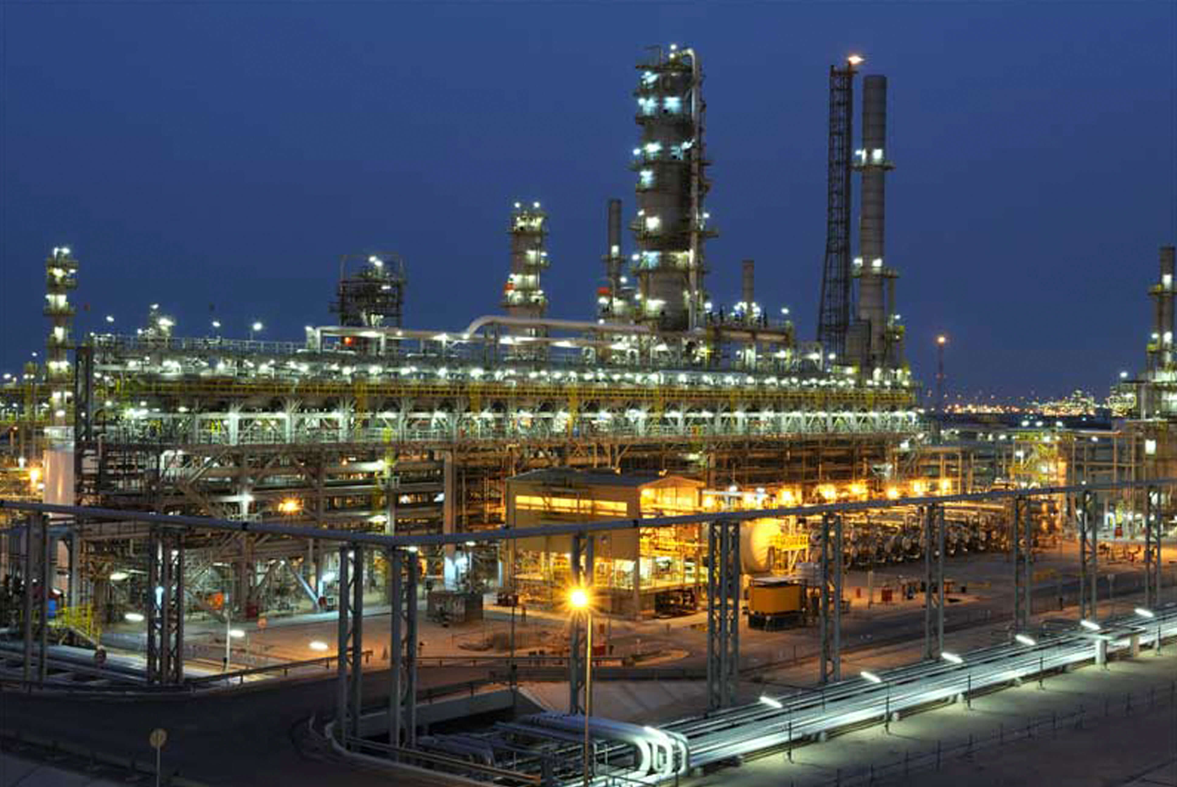 Qatar Petrolum