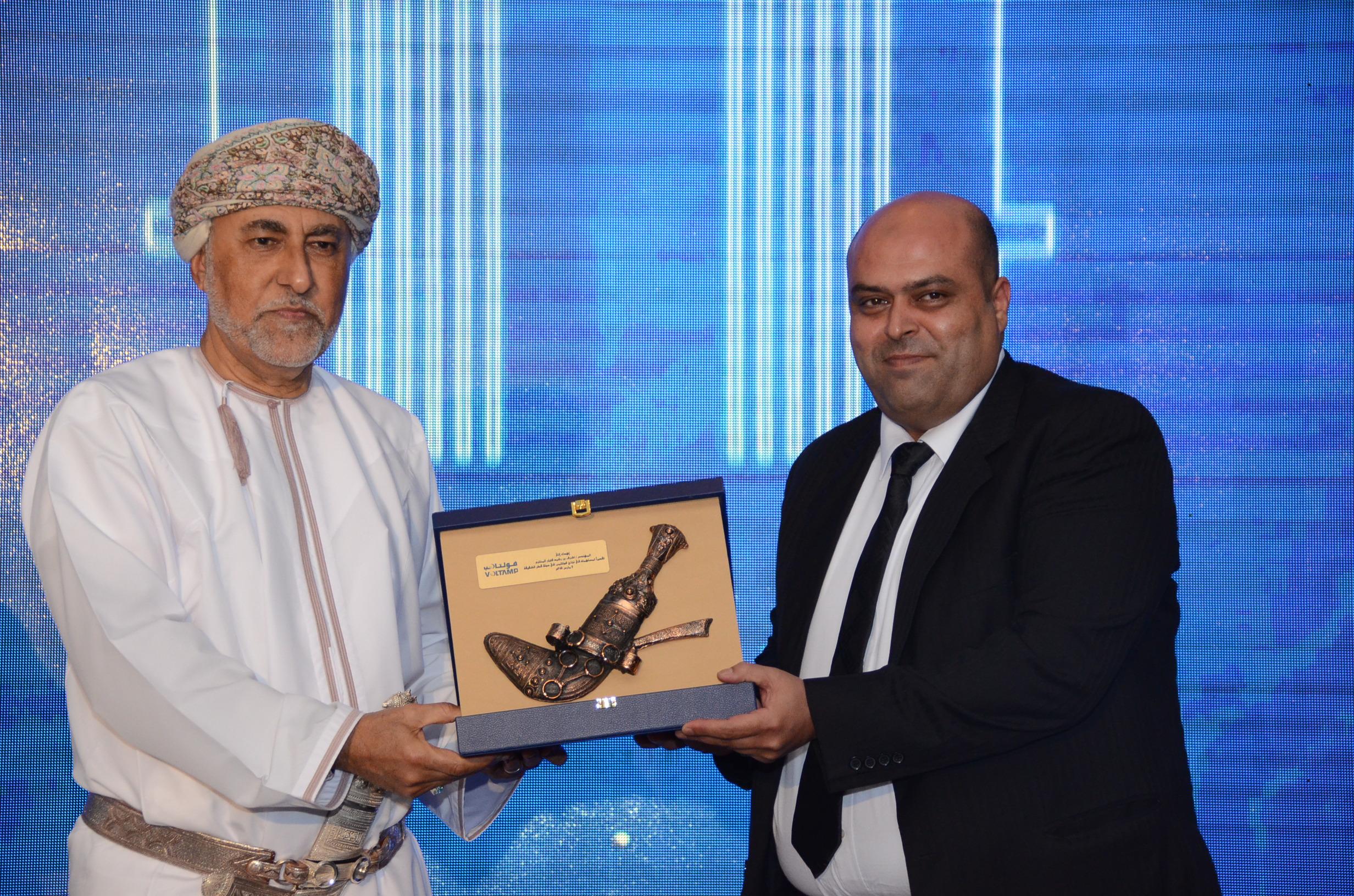 A TOKEN OF APPRECIATION FROM His Highness Sayyid Shihab bin Tariq Al Said (OMAN)