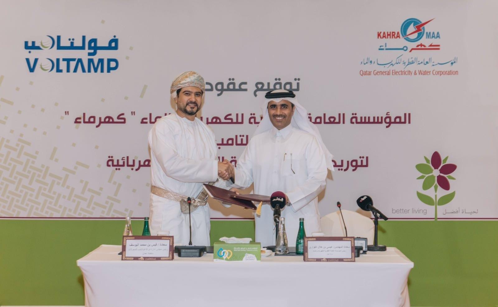 With Kahramaa & Voltamp (Oman) on GTC Contract Award '2017